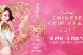 โปรโมชั่น เซ็นทรัล CENTRAL CHINESE NEW YEAR 2017 สินค้าลดสูงสุด 30% และ สะสมสติ๊กเกอร์ แลกรับส่วนลดสูงสุด 50% ที่ เซ็นทรัล วันที่ 19 มกราคม ถึง 5 กุมภาพันธ์ 2560