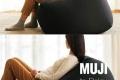 โปรโมชั่น MUJI RELAX PROMOTION สินค้าลดราคาพิเศษ ที่ ร้าน มูจิ วันนี้ ถึง 1 มิถุนายน 2560