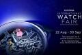 งาน CENTRAL INTERNATIONAL WATCH FAIR 2017 นาฬิกา ลดสูงสุด 30% ที่ เซ็นทรัล และ เซน วันนี้ ถึง 30 กันยายน 2560