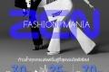 ห้างสรรพสินค้าเซน จัดแคมเปญ ZEN Fashion Mania สินค้า ลดสูงสุด 70% ที่ ห้างสรรพสินค้าเซน วันนี้ ถึง 12 กรกฎาคม 2560