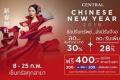 โปรโมชั่น Central Chinese New Year 2018 สินค้าลดสูงสุด 30% พร้อมรับคูปองเงินสดฟรี ที่ เซ็นทรัล ทุกสาขา วันนี้ ถึง 25 กุมภาพันธ์ 2561