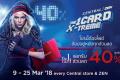 โปรโมชั่น Central | ZEN The 1 Card X-Treme สมาชิก The 1 Card ใช้คะแนน แลกรับส่วนลด สูงสุด 40% ที่ เซ็นทรัล และ เซน วันนี้ ถึง 25 มีนาคม 2561