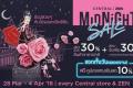 โปรโมชั่น Central / Zen Midnight Sale สินค้าปกติ ลดสูงสุด 30% พร้อมรับฟรี คูปองเงินสด ที่ เซ็นทรัล และ เซน ทุกสาขา วันที่ 28 มี.ค. ถึง 4 เม.ย. 2561
