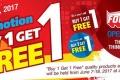 โปรโมชั่น ฟู้ดแลนด์ ซุปเปอร์มาร์เก็ต สินค้า ซื้อ 1 แถม 1 ฟรี และ ซื้อ 2 แถม 1 ฟรี ที่ Foodland Supermarket วันที่ 7 ถึง 18 มิถุนายน 2560