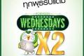 โปรโมชั่น Robinson Wednesdays X2 ช้อป วันพุธ รับคะแนน The 1 Card x2* ที่ โรบินสัน วันนี้ ถึง 31 ธันวาคม 2560