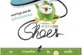 โปรโมชั่น โรบินสัน RobinsOn Shoes รองเท้า กระเป๋า ลดสูงสุด 30% วันนี้ ถึง 31 มกราคม 2560