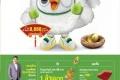 โปรโมชั่น โรบินสัน RobinsOn Chinese New Year 2017 สินค้าลดสูงสุด 30% พร้อมโปรโมชั่นพิเศษ มากมาย ที่ โรบินสัน วันนี้ ถึง 31 มกราคม 2560
