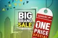 โปรโมชั่น Big Brand Sale Speedo One Price Special พบสินค้า แบรนด์ Speedo ราคาพิเศษ ราคาเดียว ที่ Supersports วันที่ 23 มิ.ย. - 2 ก.ค. 2560