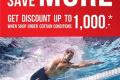 โปรโมชั่น Speedo Buy More Save More ยิ่งซื้อมาก ยิ่งลดมาก ลดสูงสุด 1,000 บาท ที่ Speedo Shop & Supersports วันนี้ ถึง 10 กันยายน 2560
