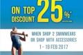 โปรโมชั่น Speedo ลดเพิ่ม 25% เมื่อซื้อสินค้า 2 ชิ้นขึ้นไป* ที่ Speedo Shop & Supersports วันนี้ ถึง 19 กุมภาพันธ์ 2560