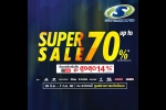 Promotions.shopping Mall.supersports.2017.event.super170628nsp 309