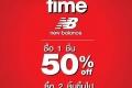 โปรโมชั่น Supersports BonusTime สินค้า New Balance ลดสูงสุด 60%* ที่ Supersports วันนี้ ถึง 5 มีนาคม 2560