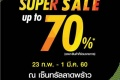งาน SUPER SALE UP TO 70 % เสื้อผ้า รองเท้า อุปกรณ์กีฬา ลดสูงสุด 70% ที่ เซ็นทรัล ลาดพร้าว วันนี้ ถึง 1 มีนาคม 2560 และ ลด 50% ที่ เซ็นทรัล พระราม2 ถึง 8 มีนาคม 2560