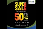 Promotions.shopping Mall.supersports.2017.super8 170420nsp 309