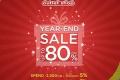 โปรโมชั่น Crocs Outlet Year End Sale ลดสูงสุด 80% ที่ Supersports Outlet สาขาที่ร่วมรายการ วันนี้ ถึง 31 มกราคม 2560