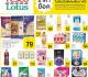 โปรโมชั่น เทสโก้ โลตัส สินค้า ราคาสุดช็อค , สินค้า ซื้อ 1 แถม 1 ฟรี และ สินค้าราคาพิเศษ ที่ Tesco Lotus วันนี้ ถึง 21 มีนาคม 2561