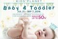 สินค้าเด็ก ลดราคา ครั้งยิ่งใหญ่ ในงาน KID'S PLANNET BABY & TODDLER เสื้อผ้า อุปกรณ์ของใช้ ของเด็กเล่น แบรนด์ชั้นนำ ลดสูงสุด 20% ที่ เดอะมอลล์ เอ็มโพเรียม และพารากอน วันนี้ ถึง 7 กันยายน 2559