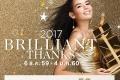 โปรโมชั่น The Mall 2017 Brilliant Thanks รับคูปองส่วนลด 10 – 50%* เมื่อช้อปครบตามกำหนด ที่ เดอะมอลล์ วันนี้ ถึง 4 มกราคม 2560