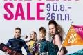 โปรโมชั่น THE MALL The Biggest Midyear Sale ลดทั้งห้างฯ สูงสุด 80% ที่ เดอะมอลล์ เอ็มโพเรียม เอ็มควอเทียร์ พารากอน และบลูพอร์ต วันนี้ ถึง 26 กรกฎาคม 2560