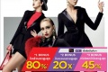 โปรโมชั่น The Mall Triple Bonus Sale ช้อปสุดพลัง โบนัสปัง 3 ต่อ ที่ เดอะมอลล์ วันที่ 27 เม.ย. ถึง 7 พ.ค. 2560
