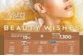 โปรโมชั่น Beauty Hall Beauty Wishes เคาน์เตอร์ปกติ ลดสูงสุด 15% พร้อมรับฟรี บัตรกำนัล และ ชุดของขวัญ ที่ เดอะมอลล์ ทุกสาขา, เอ็มโพเรียม, เอ็มควอเทียร์, พารากอน, และบลูพอร์ต หัวหิน วันนี้ ถึง 24 กุมภาพันธ์ 2560
