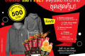 โปรโมชั่น Coca-Cola Happy Set ชุดสุดคุ้ม สำหรับคนรักหนัง พร้อมรับเสื้อ Coca-Cola Happy Hoodie Jacket ที่ โรงภาพยนตร์ในเครือ เมเจอร์ วันนี้