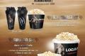 โปรโมชั่น ชุดป๊อปคอร์น Logan Bucket Set และ รักของเรา The Moment Bucket Set ที่ โรงภาพยนตร์ในเครือ เมเจอร์ ซีนีเพล็ซ์ Major