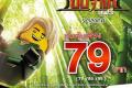 โปรโมชั่น เมเจอร์ ซีนีเพล็กซ์ ส่วนลด ตั๋วหนัง ภาพยนตร์ The LEGO Ninjago Movie ราคาพิเศษ เริ่มต้นเพียง 79 บาท ที่ Major วันที่ 5 ตุลาคม 2560 ถึง ตลอดโปรแกรมฉาย