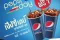 โปรโมชั่น Pepsi Day ซื้อ เป๊ปซี่ 1 แก้ว รับฟรี 1 แก้ว ที่ เมเจอร์ ซีนีเพล็กซ์ เฉพาะวันจันทร์-พุธ วันนี้ ถึง 31 ตุลาคม 2560