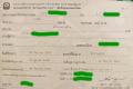 รีวิว ซื้อ สลาก ออมทรัพย์ ธกส. หน่วยละ 100 บาท 100,000 บาท ถูกรางวัล ทุกงวด ครบ 3 ปี ได้รับ รางวัล ดอกเบี้ย เท่าไหร่