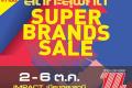 The Mall มหกรรม ลดทะทุพิกัด SUPER BRANDS SALE ครั้งที่ 28 สินค้า ลดสูงสุด 80% และ สินค้า SUPER SHOCK PRICE ณ อิมแพค เมืองทองธานี วันที่ 2 ถึง 6 ตุลาคม 2562