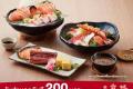 โปรโมชั่น บัตรเครดิต JCB ที่ ร้านอาหารญี่ปุ่น ZEN Japanese Restaurant ทานครบ 1,000 บาทขึ้นไป รับส่วนลด 200 บาท วันนี้ ถึง 31 มกราคม 2563