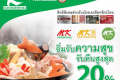 สิทธิพิเศษ บัตรเครดิต กสิกรไทย ที่ MK รับเครดิตเงินคืน สูงสุด 20% วันนี้ ถึง 30 พฤศจิกายน 2561