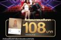 โปรโมชั่น บัตร Unionpay ยูเนี่ยนเพย์ ซื้อ บัตรชมภาพยนตร์ 108 บาท ทุกเรื่อง ทุกรอบ ที่ โรงภาพยนตร์ เมเจอร์ วันนี้ ถึง 30 พฤศจิกายน 2564