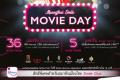สิทธิพิเศษ สมาชิก เมืองไทย Smile Club ใช้คะแนนสะสม แลกตั๋วหนัง ฟรี ที่ โรงภาพยนตร์ในเครือ เมเจอร์ ซีนีเพล็กซ์ และ SF วันนี้ ถึง 31 ธันวาคม 2562