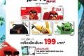 บัตรแรบบิท คอลเลคชั่นพิเศษ รุ่น Angry Birds the movie ราคา 199 บาท ที่ BTS ทุกสถานี วันนี้ ถึง 31 กรกฎาคม 2559