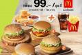 โปรโมชั่น AIS ที่ แมคโดนัลด์ ซื้อชุดอร่อยสุดคุ้ม ราคาพิเศษ 99 บาท (จากปกติ 139-155 บาท) ที่ McDonald's วันนี้ ถึง 31 ธันวาคม 2562