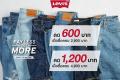 โปรโมชั่น Levi's ลดราคา สูงสุด 1,200 บาท ที่ ลีวายส์ ทั่วประเทศ วันนี้ ถึง 14 พฤศจิกายน 2561