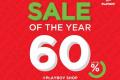 โปรโมชั่น PLAYBOY SALE of the Year สินค้า ลด สูงสุด 60% ที่ PLAYBOY วันนี้ ถึง 1 ธันวาคม 2562