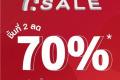 โปรโมชั่น ลีวายส์ 7.7 Super Sale ชิ้นที่สอง ลด 70% วันนี้ ถึง 12 กรกฎาคม 2563