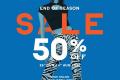 โปรโมชั่น Jaspal End of Season Sale 50% ลดสูงสุด 50% ที่ร้าน Jaspal วันนี้ ถึง 4 สิงหาคม 2564