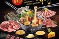 โปรโมชั่น You&I Premium Suki Buffet เทศกาล ชีส และ เมนูพิเศษมากมาย บุฟเฟ่ต์ ราคาเริ่มต้น 498 บาท วันนี้ ถึง 31 มกราคม 2562