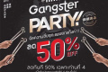 โปรโมชั่น อากะ AKA บุฟเฟ่ต์ ปิ้งย่าง Gangster Party เมื่อมาทาน 4 ท่าน ท่านที่ 4 ลด 50% ที่ AKA Japanese Restaurant วันนี้ ถึง 3 มิถุนายน 2562