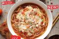 โปรโมชั่น ชาบูตง ราเมน เมนูใหม่ Garlic Tomato Ramen และ Workday Weekday โปรสุดเวิร์ค ที่ Chabuton Ramen วันนี้