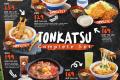 โปรโมชั่น คัตสึยะ เมนูใหม่ Tonkatsu Complete set และ เมนูอื่นๆ ที่ Katsuya วันนี้