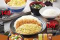 โปรโมชั่น คัตสึยะ เมนูใหม่ Katsu Omu Cheese และ Enjoy ทงคัตสึ ราคาพิเศษ ที่ Katsuya วันนี้ ถึง 31 มีนาคม 2562