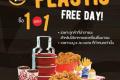 โปรโมชั่น Texas Chicken Plastic Free Day ซื้อ 1 แถม 1 ฟรี เมื่อนำ ภาชนะ มาใส่เอง วันนี้ ถึง 22 พฤศจิกายน 2562