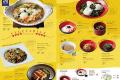 โปรโมชั่น โอโตยะ ต้อนรับ เทศกาลกินเจ ด้วย เมนู อาหาร เจ ที่ Ootoya วันนี้ ถึง 7 ตุลาคม 2562 และ โปรโมชั่นอื่นๆ