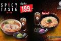 โปรโมชั่น ชาบูตง ราเมน SPICY TASTE เผ็ด จัดจ้าน ราคาพิเศษ ที่ Chabuton Ramen วันนี้ ถึง 30 กรกฎาคม 2563
