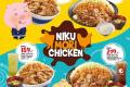 โปรโมชั่น คัตสึยะ เมนูใหม่ NIKU MORI Chicken และ เมนูอื่นๆ ที่ Katsuya วันนี้